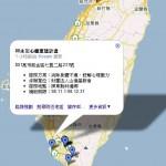 聯盟長期服務方案地圖
