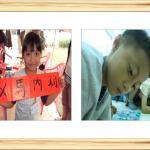 八八風災兒童關懷站服務(一)