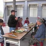 梅蘭社區生活重建工作站