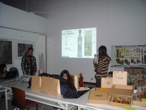 與高應大學傳統工藝系產學合作