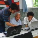 95歲長者學習電腦